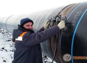 Неразрушающий контроль качества сварных соединений трубопроводов
