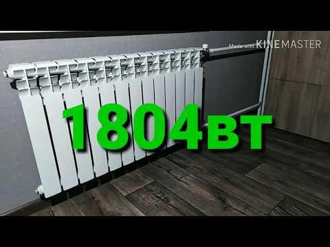 Расчёт секций радиатора. Как рассчитать секции в радиаторе отопления. Батарея.