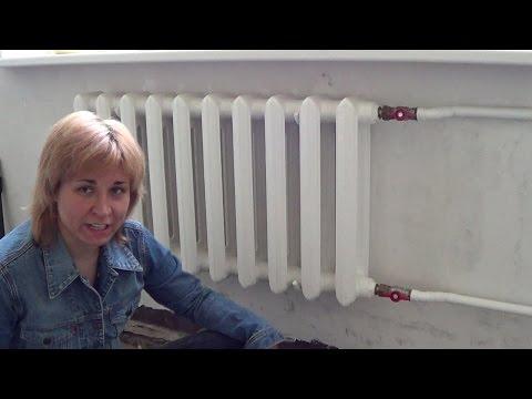 Покраска чугунных радиаторов отопления.