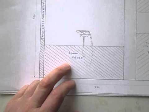 Проект ванной комнаты. Часть 1. Замеры и первые чертежи.