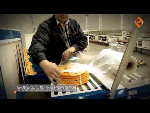 Производство полипропиленовых труб и фитингов