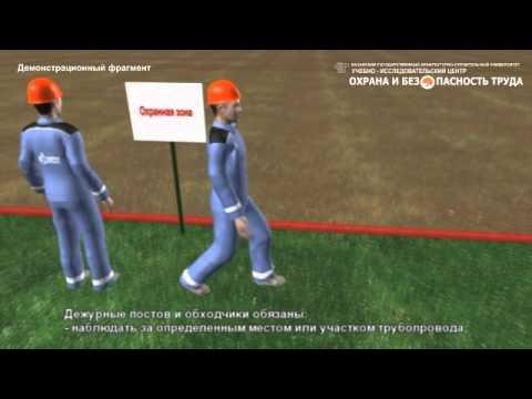 Испытание магистрального газопровода