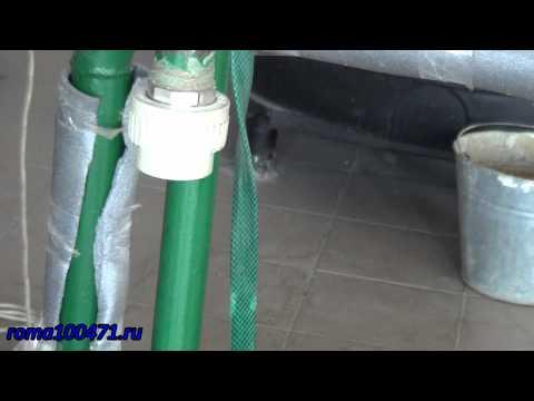 Переход с железной трубы на полипропилен, замена участка трубы
