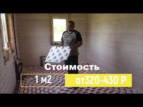 Плюсы и Минусы Матов для теплого пола Кнауф и Контур