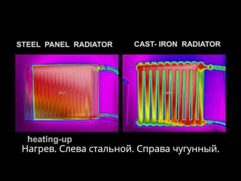 Сравнение прогрева стального и чугунного радиаторов