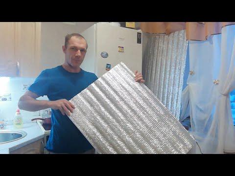 Дешевый способ, как защитить холодильник от кухонной плиты и батареи отопления