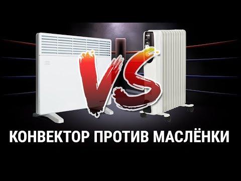 Конвектор против масляного обогревателя   Какой выбрать обогреватель для дома?