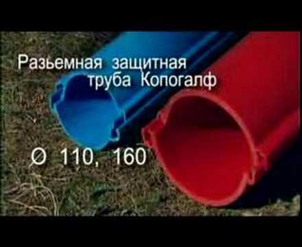 Электромонтажные трубы КОПОС (http://flexitech.com.ua)