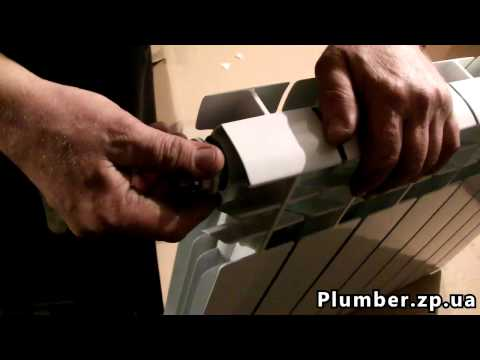 Установка алюминиевых или биметаллических радиаторов отопления. Видеоурок Пламбер