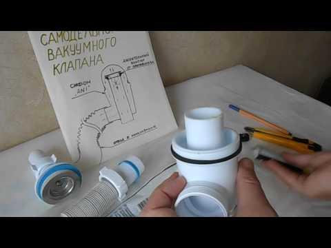 Причины запаха канализации в ванной и на кухне +как сделать вакуумный клапан