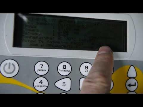 Portaflow 330 измерение расхода воды накладным ультразвуковым расходомером. часть 2