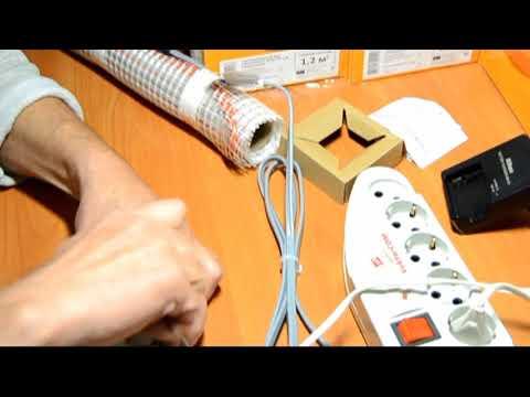 Проверяем электрический теплый пол