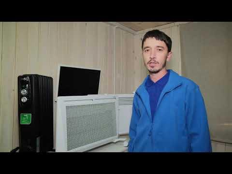 Конвектор, инфракрасный обогреватель, масляный радиатор. Какой экономит деньги?