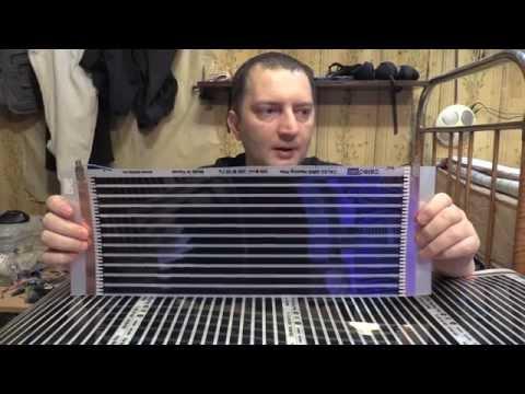 Инфракрасная отопительная пленка - Инфракрасные обогреватели