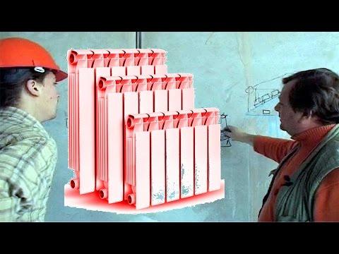 Однотрубная или двухтрубная система отопления Как выбрать