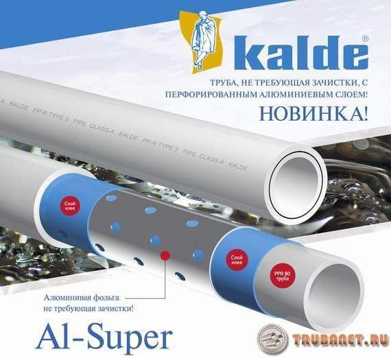 Фото: Полипропиленовые трубы Kalde