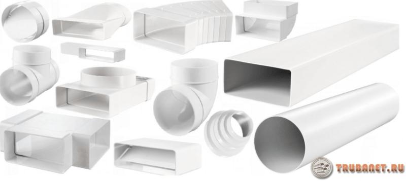 Фото: Трубы для вентиляции пластиковые