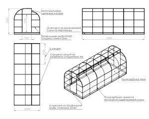 Фото: чертеж металлической арочной