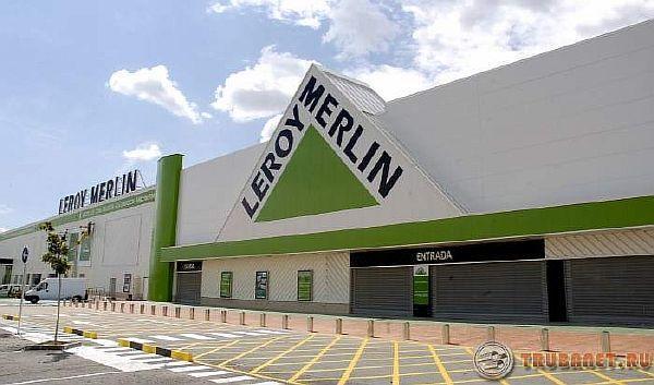 фото: французская сеть гипермаркетов Leroy Merlin