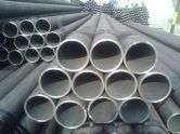 Фото: Стальные трубы высокого давления