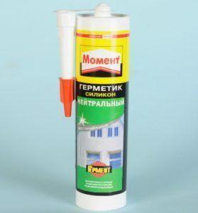 фото - жидкий герметик для труб водоснабжения