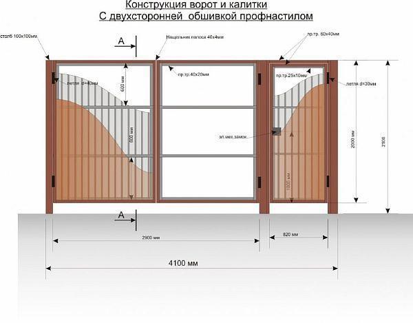 Фото - чертеж постройки № 3