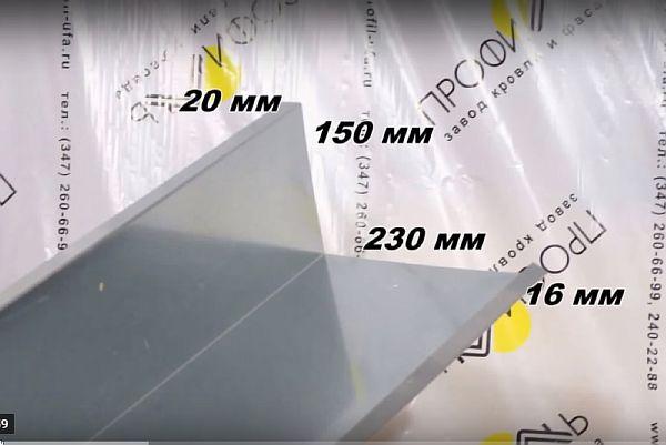 Фото. Размеры стального листа