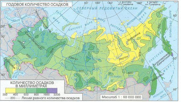 Фото – карта среднегодового количества осадков по РФ