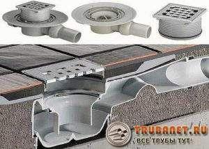 Фото – варианты устройства сливного трапа для канализации бани