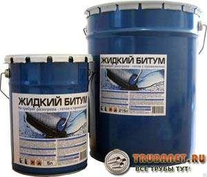 Фото – Жидкий битум находится в общем доступе, поэтому проблем с его покупкой не возникнет