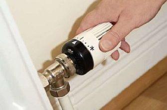 фото - терморегулятор для радиатора отопления