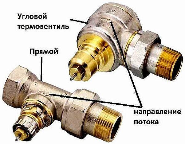 фото - Угловой и прямой клапаны