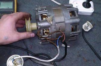 Фото - Подключение двигателя стиральной машины